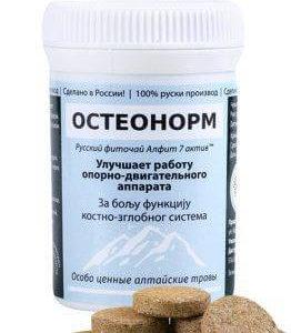 STR DESVET Zdravlje iz Sibira