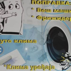 BUMBAR – Popravka kućnih aparata Kragujevac