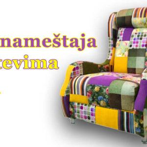 STE & FIL  Kragujevac