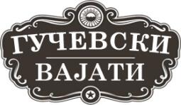 """ETNO KOMPLEKS """"GUČEVSKI VAJATI"""""""