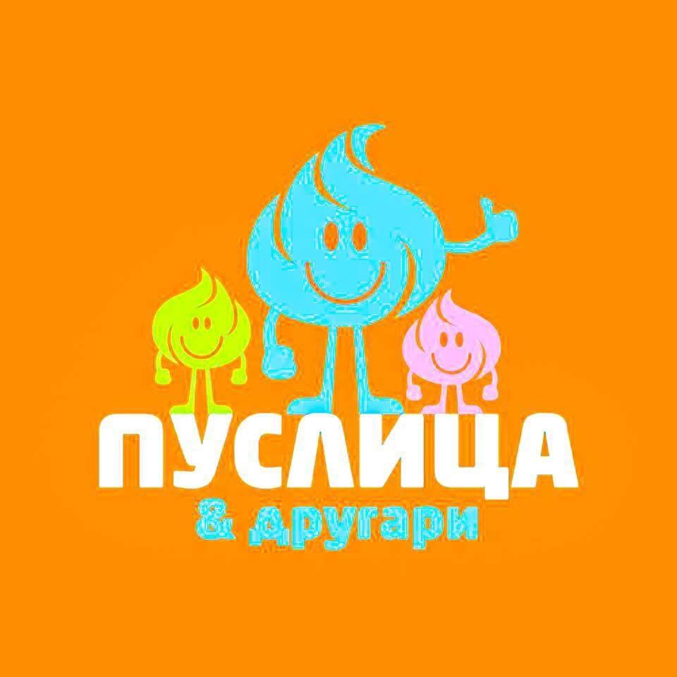 PUSLICA – Dečija igraonica i rodjendaonica – Beograd