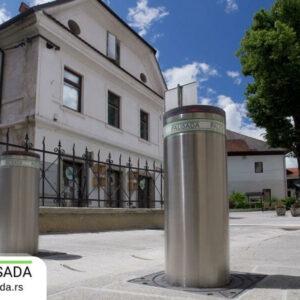 Panelne ograde, kapije Beograd PALISADA DOO