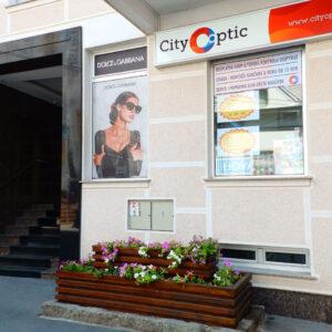 Optika CITY OPTIC Beograd
