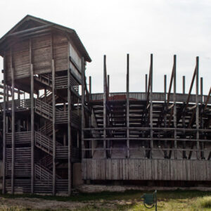 Piramida Doo – Sremska Mitrovica