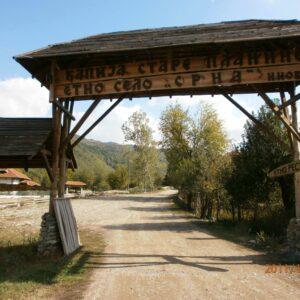 Etno selo SRNA Stara planina