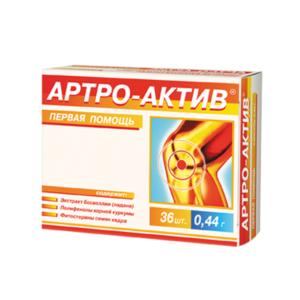 Ruska apoteka i Savetovaliste za ishranu KAPILAR Beograd